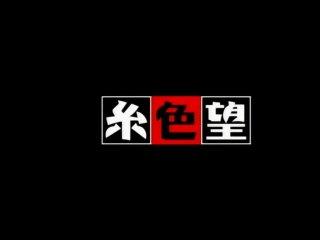Sayonara Zetsubou Sensei / ������, ������ ������� - 1 ����� 10 �����